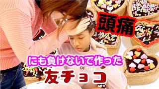 ナイジェリア人と日本人のハーフの小学3年生の女の子、ミーミのチャンネ...