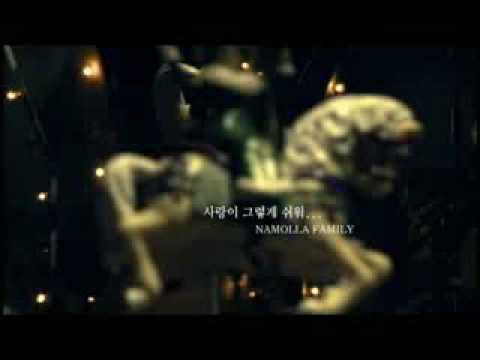 Namolla Family ft.Tae in -Love is so easy (eng lyrics)