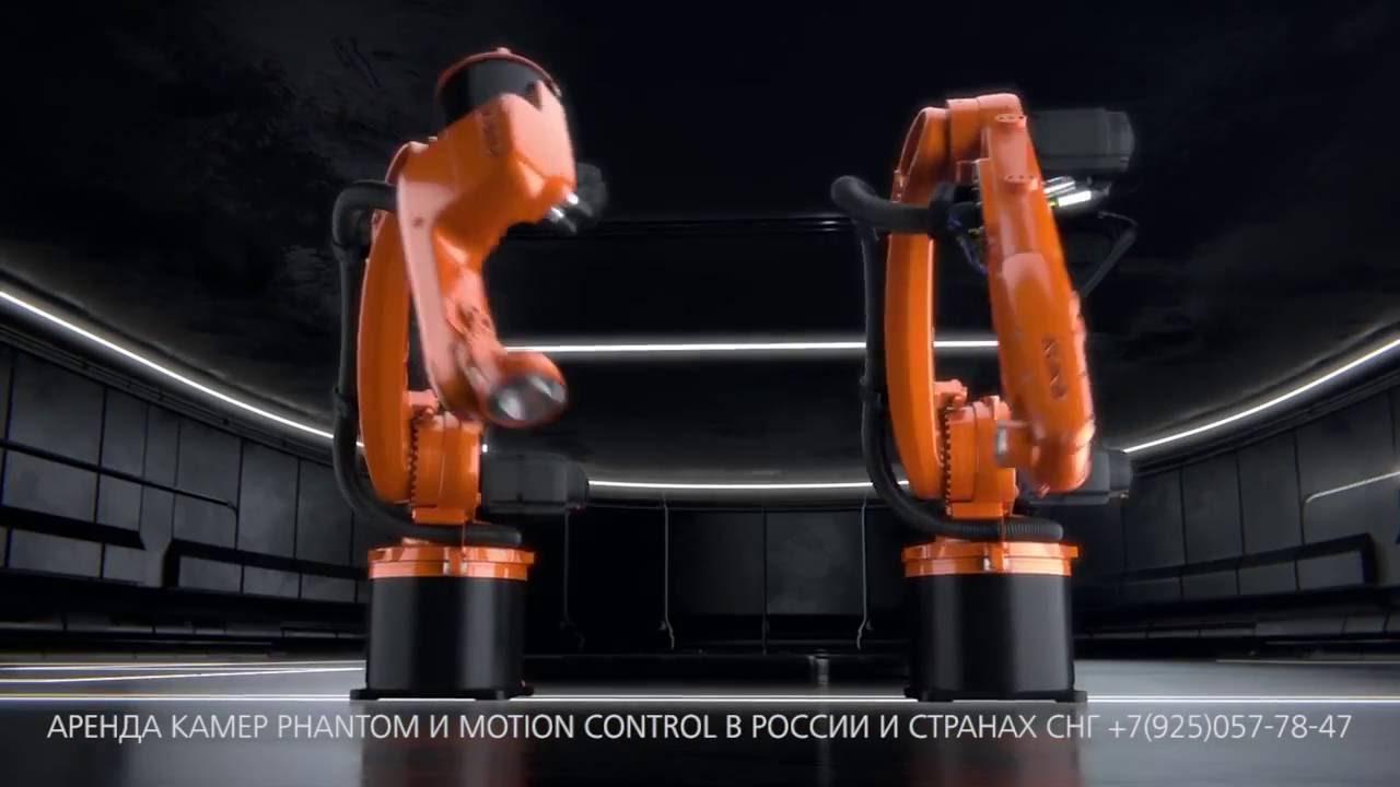 Download Аренда MotionControl и камер Phantom FLEX +7(925)057-78-47