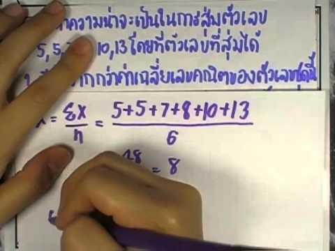 เลขกระทรวง พื้นฐาน ม.4-6 เล่ม3 : แบบฝึกหัด2.4 ข้อ10