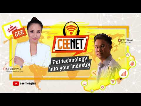 CEE NET | EP.1 | Put Technology into your Industry