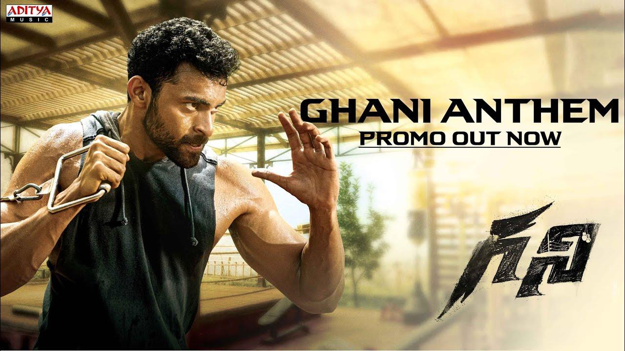 Ghani Anthem Promo | Varun Tej | Upendra | Kiran Korrapati | Allu Aravind | Thaman S