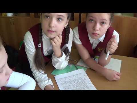 Урок геометрии в 5 классе, лицей № 82, Нижний Новгород
