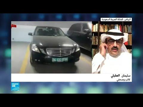 كيف تدافع السعودية عن نفسها بشأن مقتل خاشقجي؟  - نشر قبل 3 ساعة