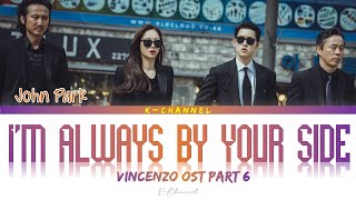 Download I'm Always by Your Side - John Park (존박) | Vincenzo 빈센조 OST Part 6 | Lyrics 가사 | English