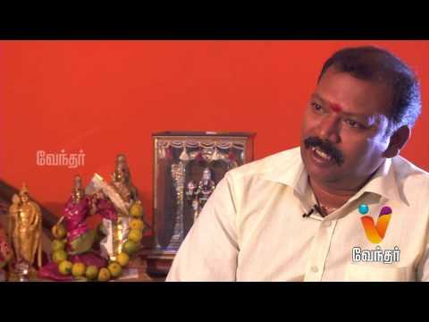 Moondravathu Kan | [Epi - 156]