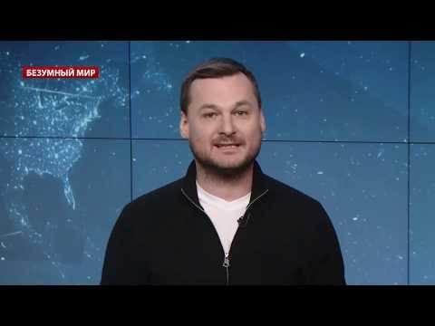 Зеленский выбирает президента