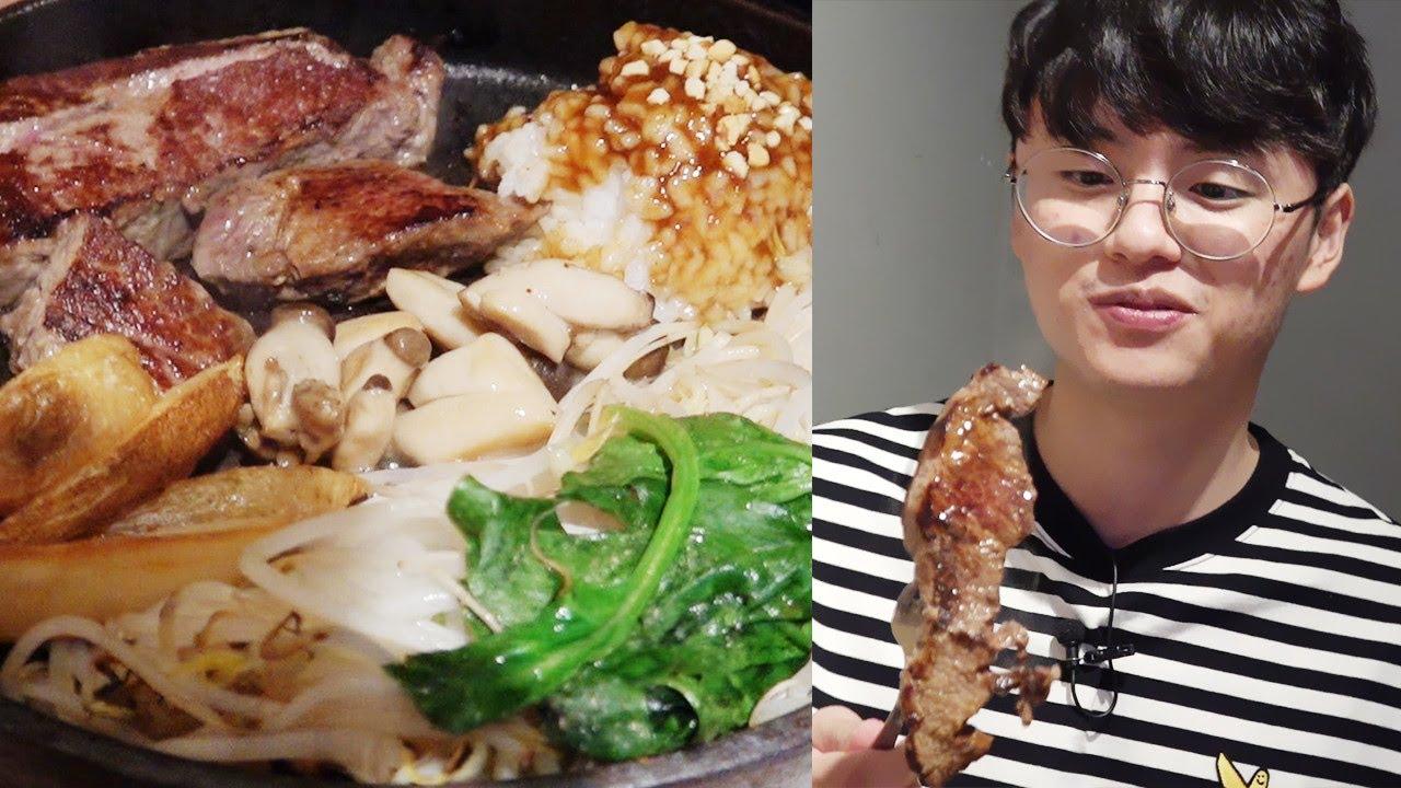 배고픈 친구와 소고기 무한리필에 갔는데...고기를 빤히 보더니...