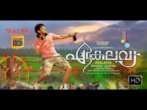 Ekalavya Malayalam (2015) Movie Trailer ᴴᴰ | Ramcharan | Kajal Agarwal | Prakash Raj