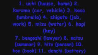 Japanse lesson #1 Thumbnail