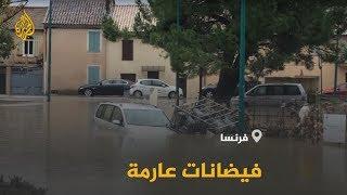 فيضانات عارمة تجتاح منطقة الريفييرا الفرنسية  🇫🇷