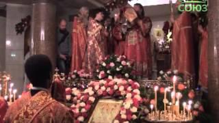 Литургия в екатеринбургском Храме-на-Крови(В Екатеринбурге накануне ежегодного богослужения в память о Царской семье, которое завершается крестным..., 2015-07-17T05:04:40.000Z)