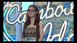 Cambodian Idol Season 3 | Judge Audition Week 5 | នាក់ ធារី | Saxophone បាត់ស្នេហ៍