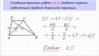 Задача В8 № 27843 ЕГЭ-2015 по математике. Урок 102