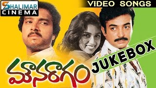 Mouna Raagam Telugu Movie Video Songs Jukebox || Karthik, Mohan, V.K. Ramasamy, Revathy