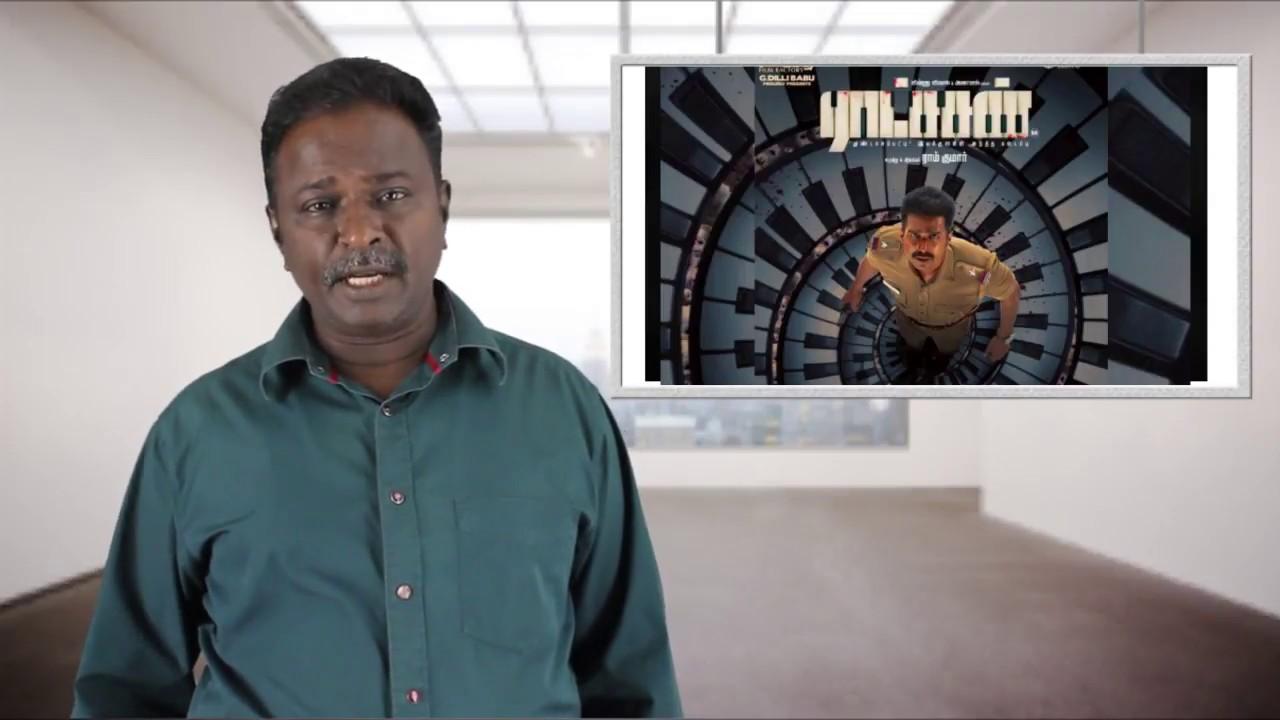 ratsasan-movie-review-vishnu-tamil-talkies