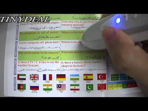 (YTH-84462) Professional Reading Pen with Recording & MP3