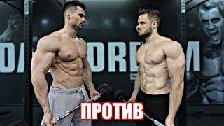 Войтенко ПРОТИВ Денис Гусев (Воркаут vs Мэнс Физик)