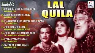 Lal Quila | Beautiful Songs Jukebox | 1960 | HD