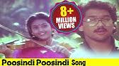 Peddarikam songs nee navve chalu jagapathi babu sukanya.