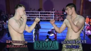 Кызыл  Красноярск ММА 8 бой