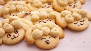 BÁNH CON CỪU Giòn Rụm Thơm Ngon / Delicious Crispy Cookie Lamb