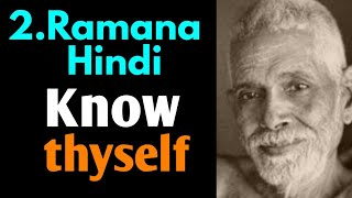 2.Talks with Ramana Maharishi || 2018 || How to know our true SELF || Ashish Shukla Deep Knowledge