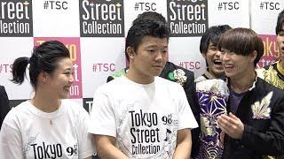 亀田大毅、亀田姫月ほか豪華キャストが東京ストリートコレクションに集結! 亀田姫月 検索動画 14
