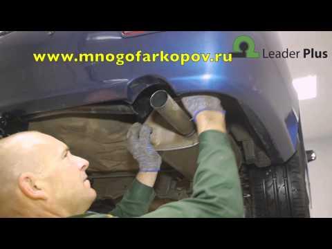 Фаркоп на Mitsubishi Lancer 9 M101-A (обзор,установка) - Видео на ютубе