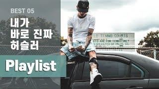 KEYNOTE Playlist     Playlist