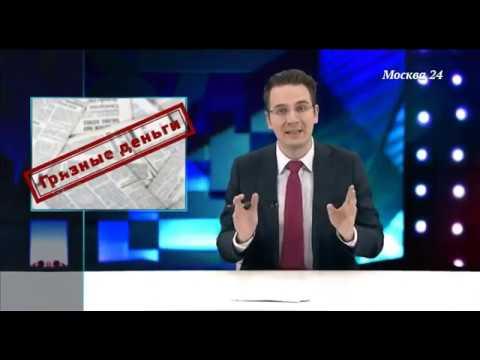 Купить счетчик банкнот pro онлайн в интернет магазине. Счетчик купюр с доставкой по москве и россии.