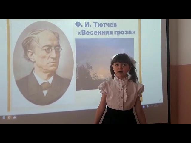 Изображение предпросмотра прочтения – ЮлияСараева читает произведение «Весенняя гроза (Люблю грозу вначале мая…)» Ф.И.Тютчева