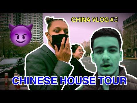 [HD] CHINESE HOUSE TOUR! (CHINA VLOG #2)