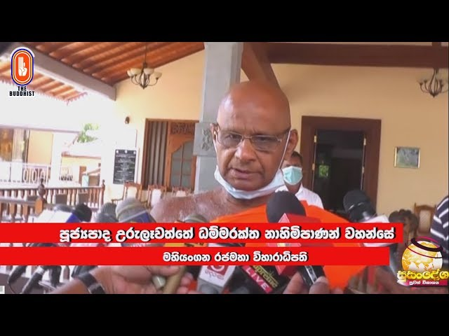 Susandesha News | 2020-03-31 | 8.30 PM | සුසංදේශ පුවත් විකාශය