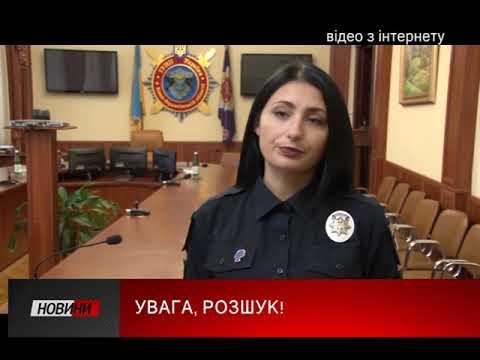 Третя Студія: Прикарпатські правоохоронці розшукують зловмисників, які обікрали квартири