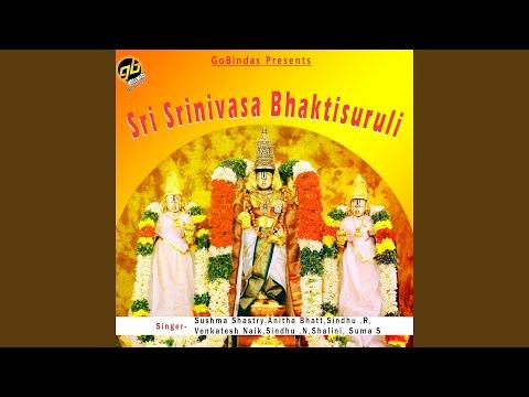 Sri Kshetra