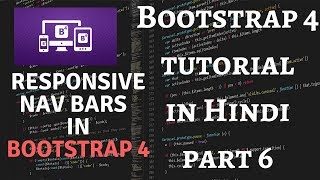 Bootstrap 4 Tutorial in Hindi Part 6 : Bootstrap 4 responsive navbar in Hindi | navbar collapse