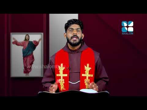 Vachanam Thiruvachanam Epi:07 Fr Albin O -  വചനം  തിരുവചനം