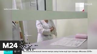 Новости России и мира за 26 августа - Москва 24