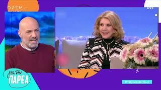 Τι Έχεις Ντυθεί - Για Την Παρέα - 16/4/2019 | OPEN TV