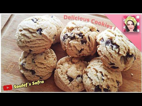 cookies-au-chocolat-كوكيز-بالشكولا