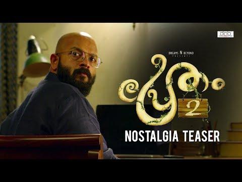 Pretham 2 Nostalgia Teaser   Jayasurya   Dreams N Beyond   Punyalan Cinemas