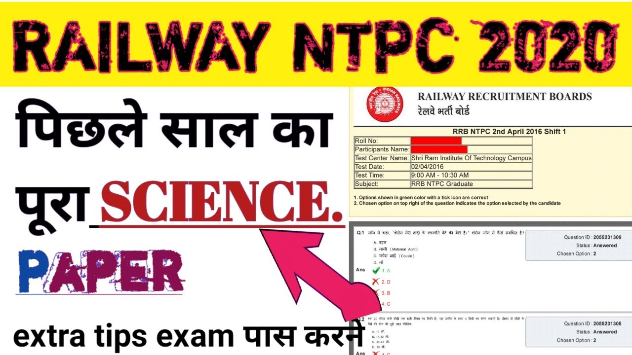 ntpc recruitment 2018 railway