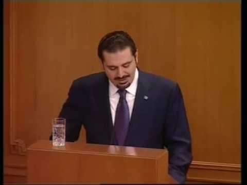 The eloquence of Saadedine al Hariri