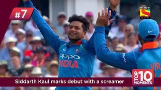 Highlights   England v India, 1st ODI, Trent Bridge   Top Ten Moments   Rohit's one handed six, Kaul
