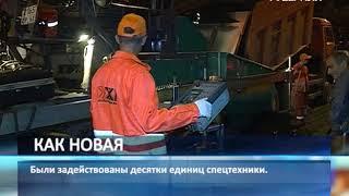 Дорогу на улице Свободы в Самаре отремонтировали