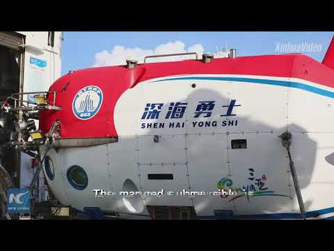 China's new manned submersible completes deep sea testing