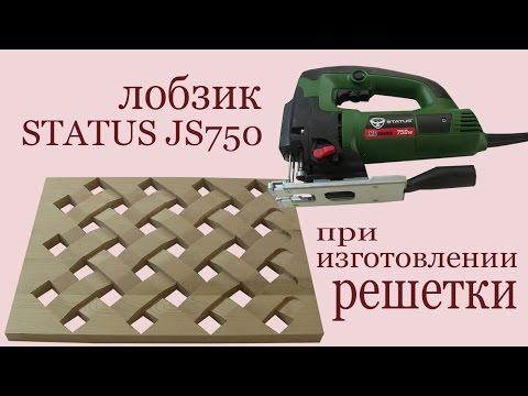 Вентиляционные решетки на заказ Производство