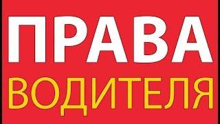 Хитрости ДПС_пригласить в патрульный автомобиль