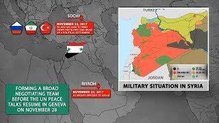 Ситуация на Ближнем Востоке: Иран и Хезболла против Саудовской Аравии и Израиля. Переговоры по Сирии